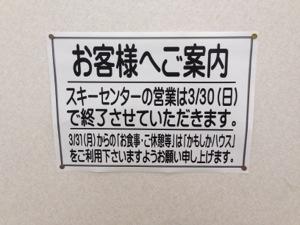 20140329-113010.jpg
