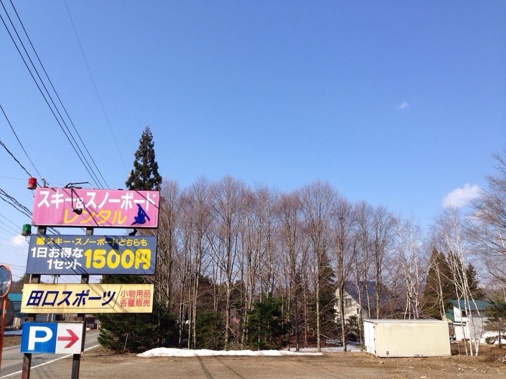 20140419-082821.jpg
